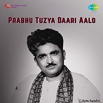 Prabhu Tuzya Daari Aalo