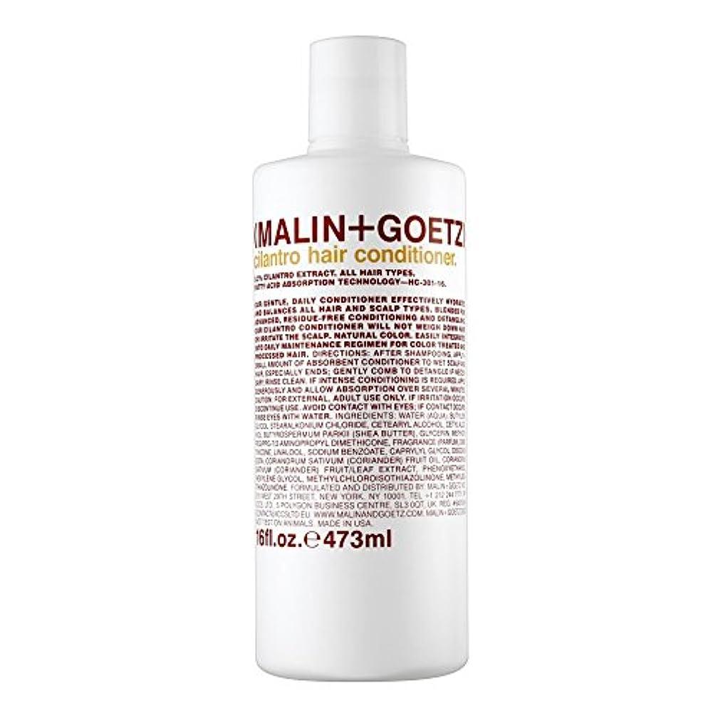 狂ったヘビー成長マリン+ゲッツコリアンダーのヘアコンディショナー473ミリリットル x4 - MALIN+GOETZ Cilantro Hair Conditioner 473ml (Pack of 4) [並行輸入品]