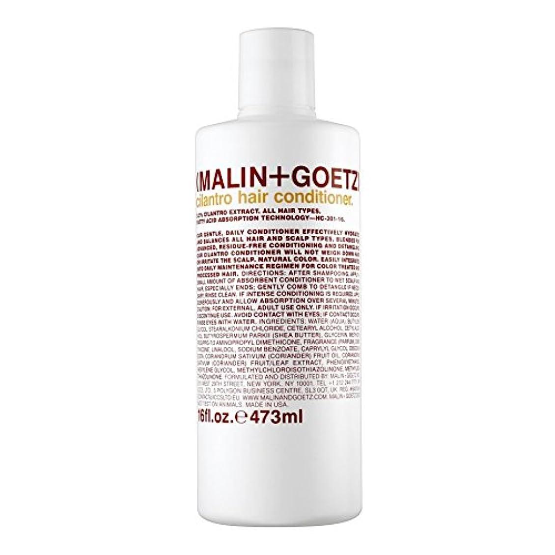 アスペクトつぼみ海岸MALIN+GOETZ Cilantro Hair Conditioner 473ml (Pack of 6) - マリン+ゲッツコリアンダーのヘアコンディショナー473ミリリットル x6 [並行輸入品]