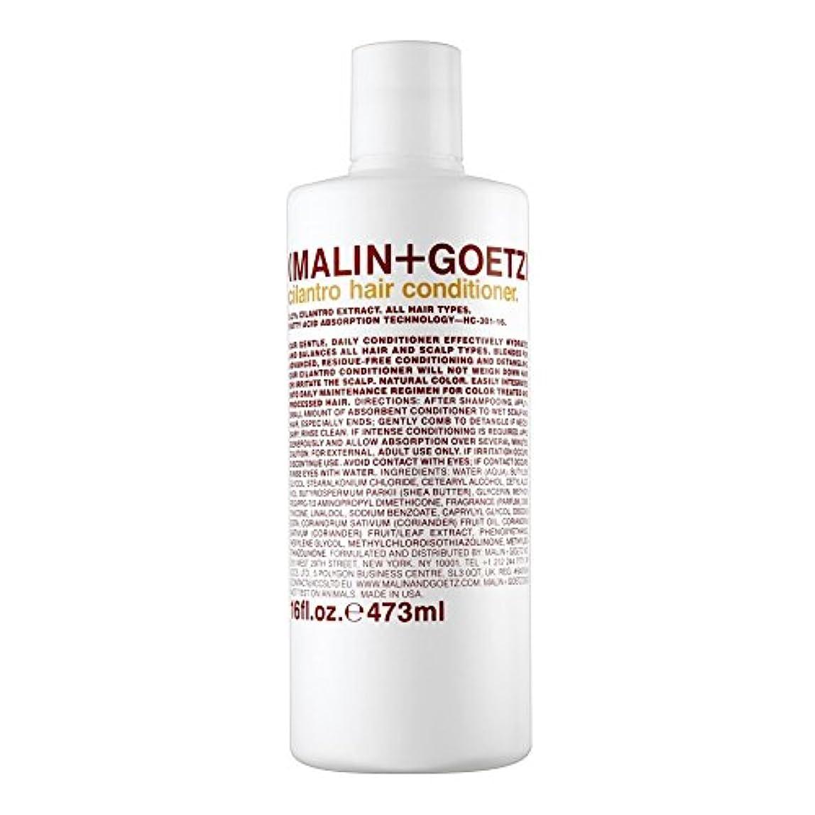 データム強要邪魔マリン+ゲッツコリアンダーのヘアコンディショナー473ミリリットル x4 - MALIN+GOETZ Cilantro Hair Conditioner 473ml (Pack of 4) [並行輸入品]