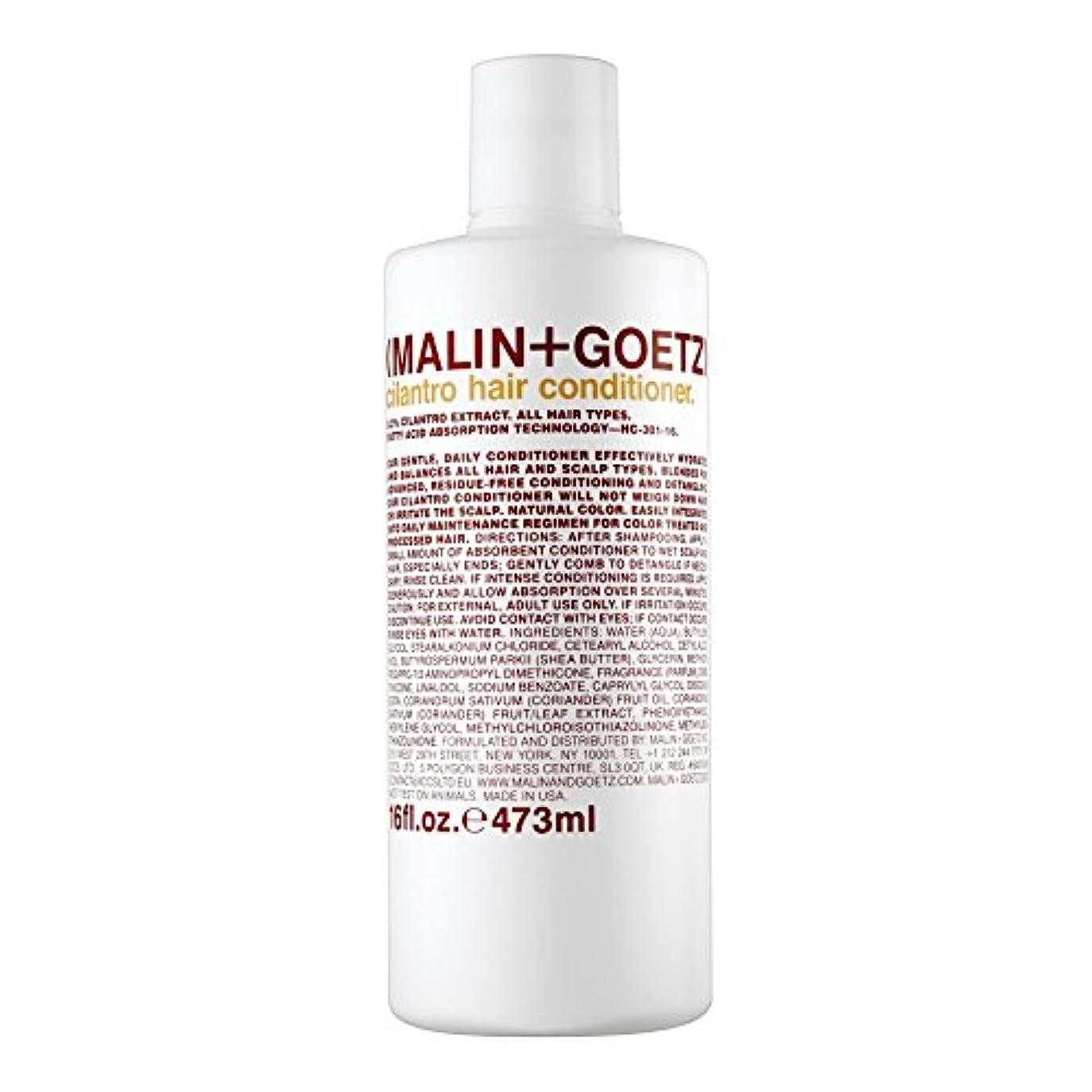 閉じ込める餌一緒にMALIN+GOETZ Cilantro Hair Conditioner 473ml (Pack of 6) - マリン+ゲッツコリアンダーのヘアコンディショナー473ミリリットル x6 [並行輸入品]