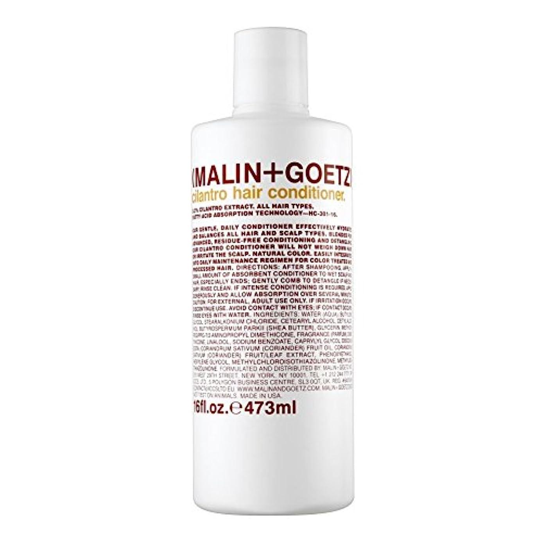 ビスケット並外れた再生的MALIN+GOETZ Cilantro Hair Conditioner 473ml (Pack of 6) - マリン+ゲッツコリアンダーのヘアコンディショナー473ミリリットル x6 [並行輸入品]
