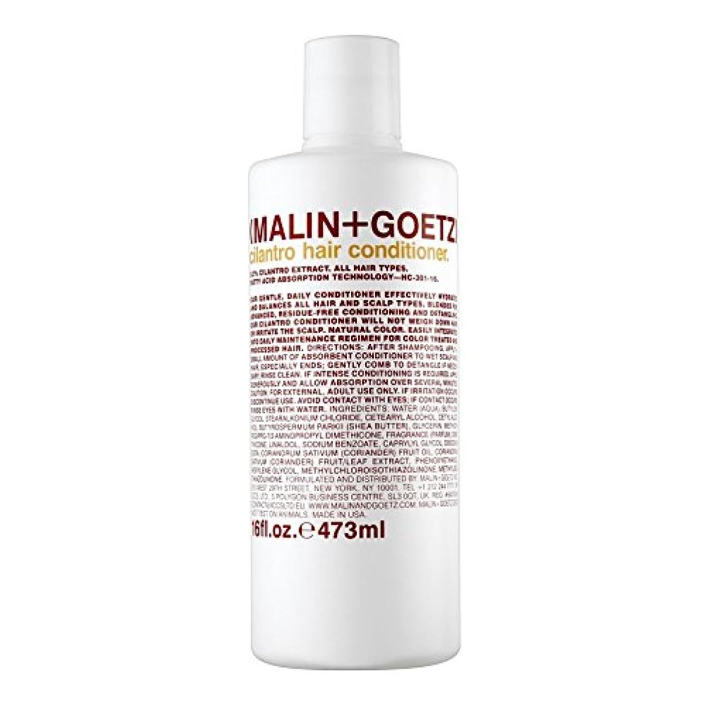 インタネットを見るパイプライン真鍮マリン+ゲッツコリアンダーのヘアコンディショナー473ミリリットル x2 - MALIN+GOETZ Cilantro Hair Conditioner 473ml (Pack of 2) [並行輸入品]
