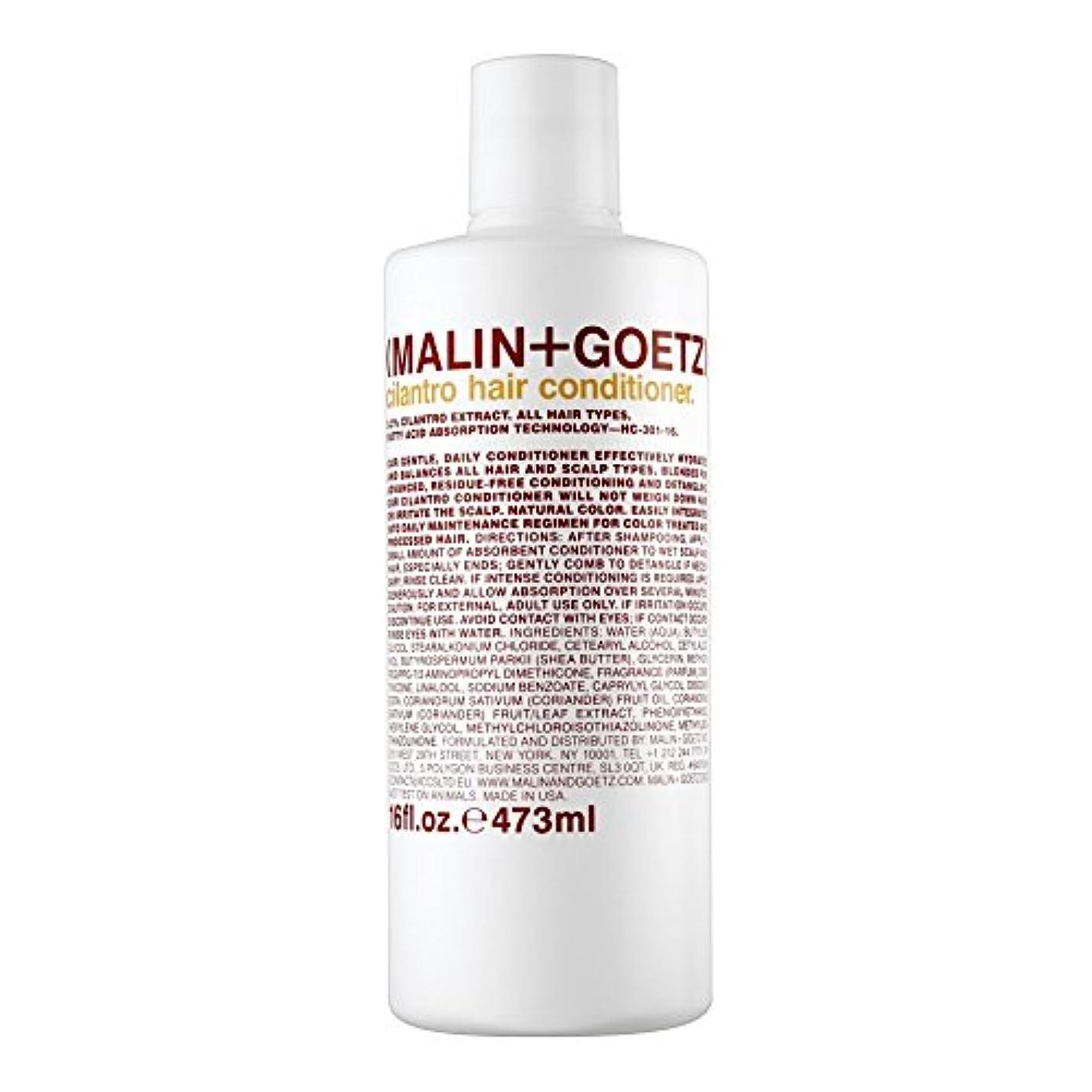 顎崖鳩マリン+ゲッツコリアンダーのヘアコンディショナー473ミリリットル x4 - MALIN+GOETZ Cilantro Hair Conditioner 473ml (Pack of 4) [並行輸入品]