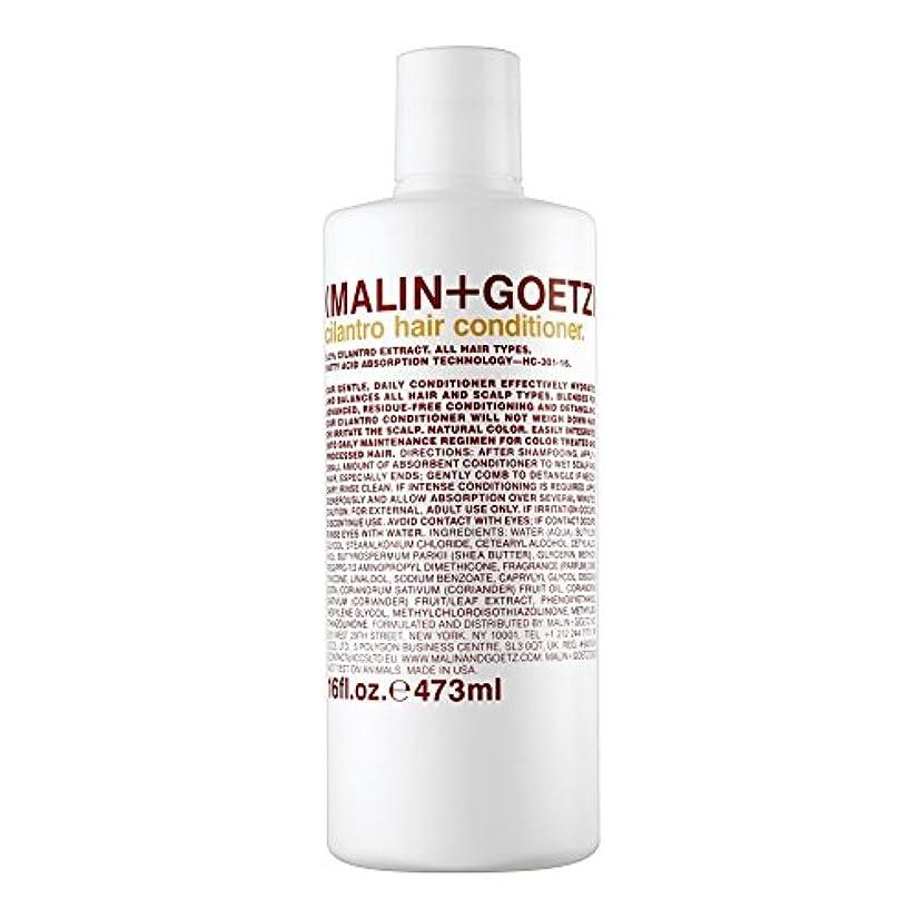 猛烈な嫌な奴隷マリン+ゲッツコリアンダーのヘアコンディショナー473ミリリットル x4 - MALIN+GOETZ Cilantro Hair Conditioner 473ml (Pack of 4) [並行輸入品]