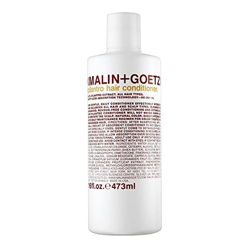 クラウン詩人マーケティングMALIN+GOETZ Cilantro Hair Conditioner 473ml (Pack of 6) - マリン+ゲッツコリアンダーのヘアコンディショナー473ミリリットル x6 [並行輸入品]