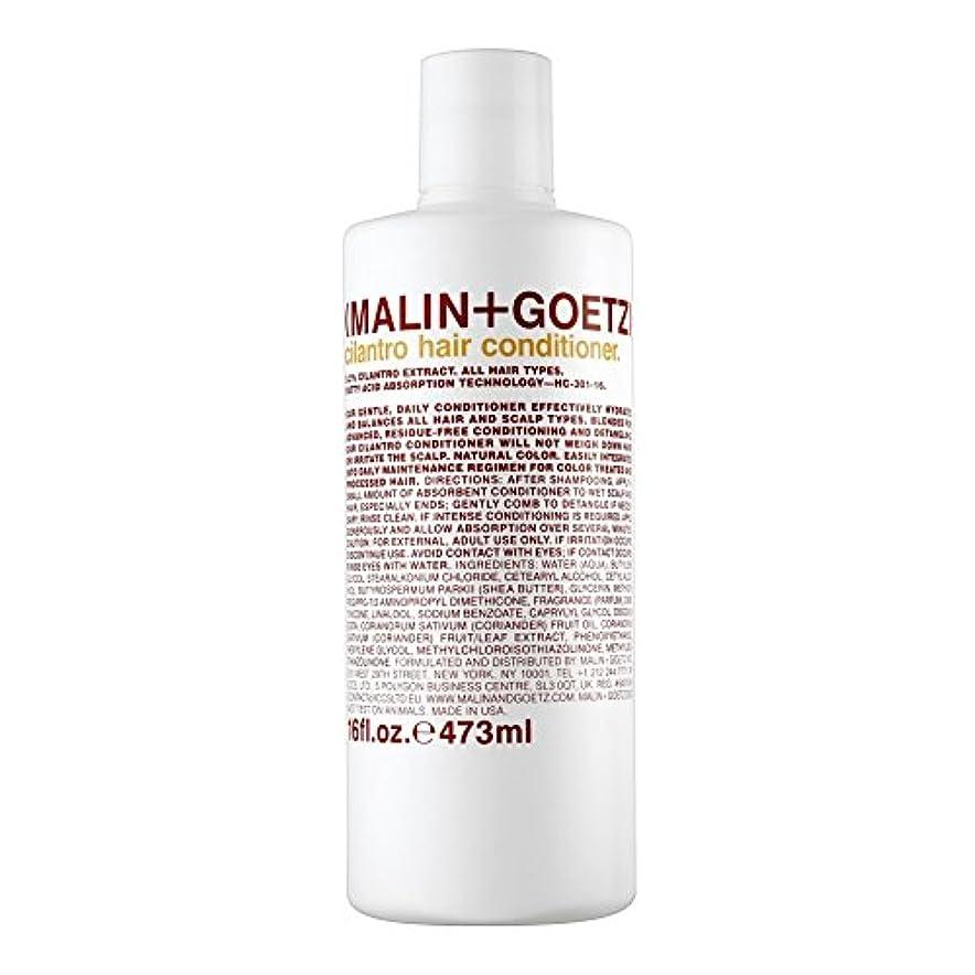 アイデア事期待するMALIN+GOETZ Cilantro Hair Conditioner 473ml (Pack of 6) - マリン+ゲッツコリアンダーのヘアコンディショナー473ミリリットル x6 [並行輸入品]
