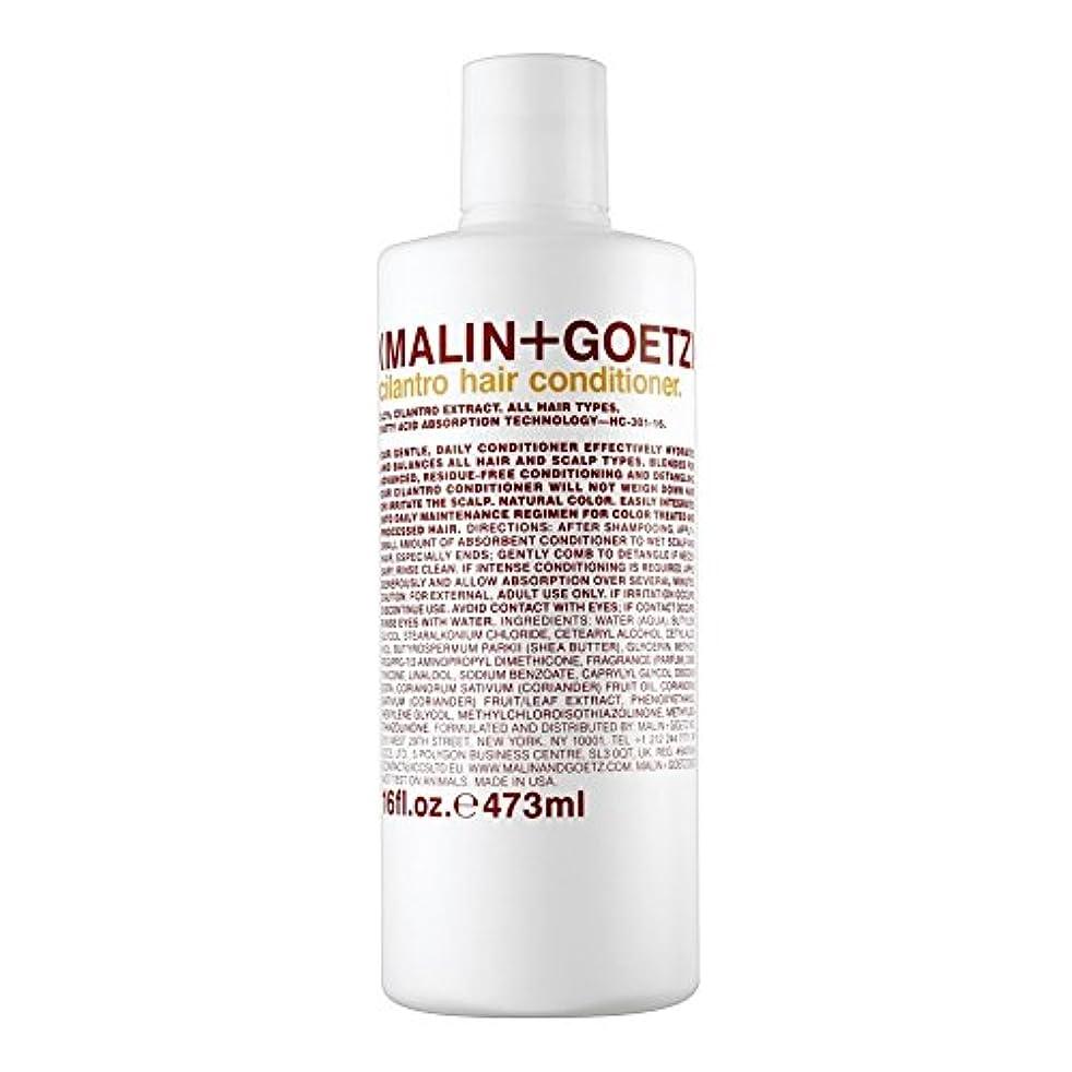 暗い現在分配しますマリン+ゲッツコリアンダーのヘアコンディショナー473ミリリットル x4 - MALIN+GOETZ Cilantro Hair Conditioner 473ml (Pack of 4) [並行輸入品]