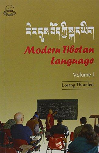 Modern Tibetan Language. Script & Some Roman. Volume 1