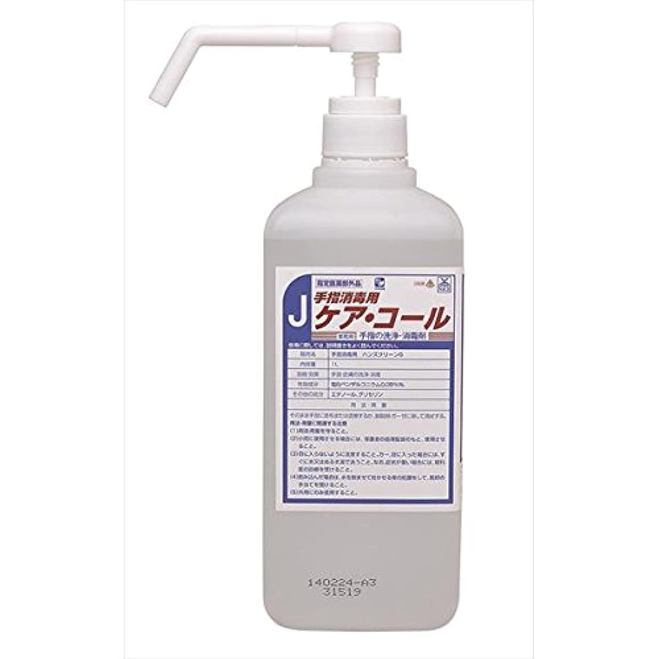 毛皮カプラー本能ニイタカ:手指消毒用ケア?コール(J) 1L×12 270960