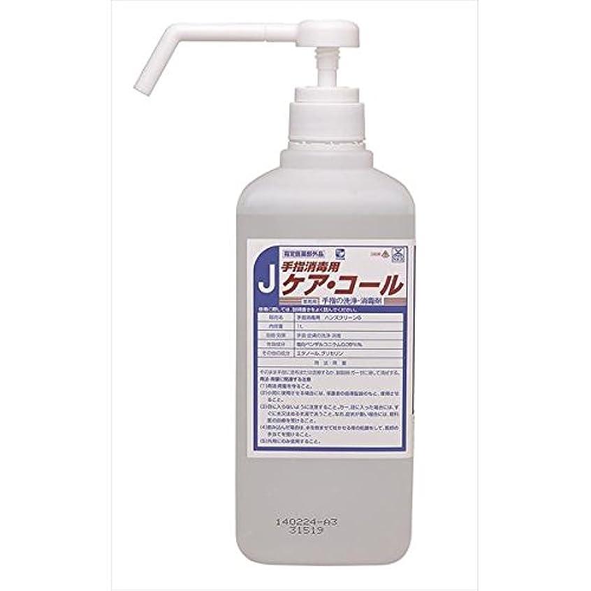 顧問ポスター前ニイタカ:手指消毒用ケア?コール(J) 1L×12 270960