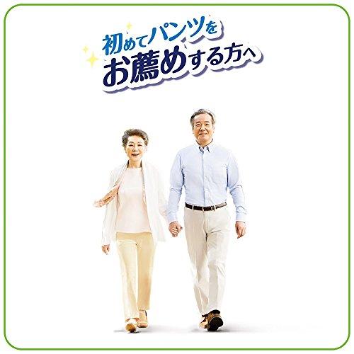 ユニ・チャームライフリー『下着の感覚超うす型パンツ』