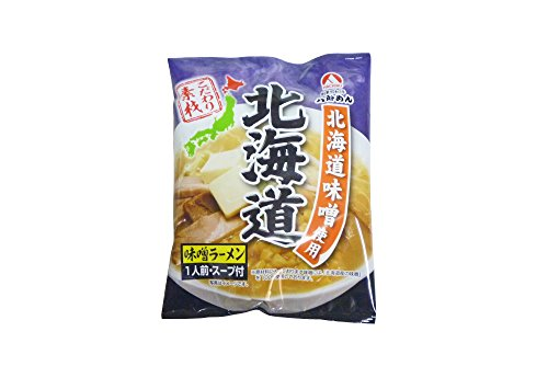 八郎めん 乾燥・こだわり素材 北海道 味噌ラーメン 1食袋x5個