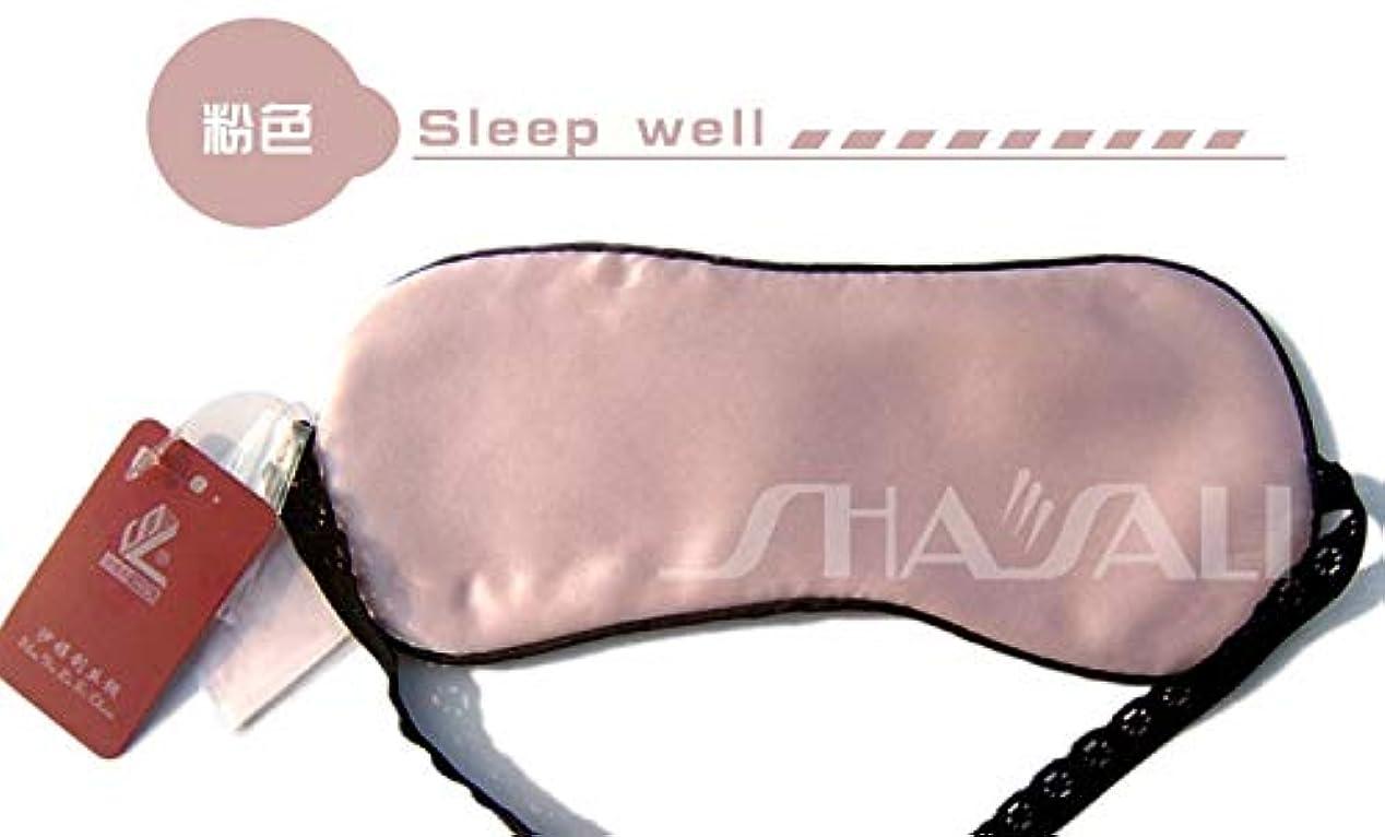 放映実際の癒す注意桑シルクアイ睡眠アイマスク両面シルクアイシェード送料無料シルクアイシェード送料無料