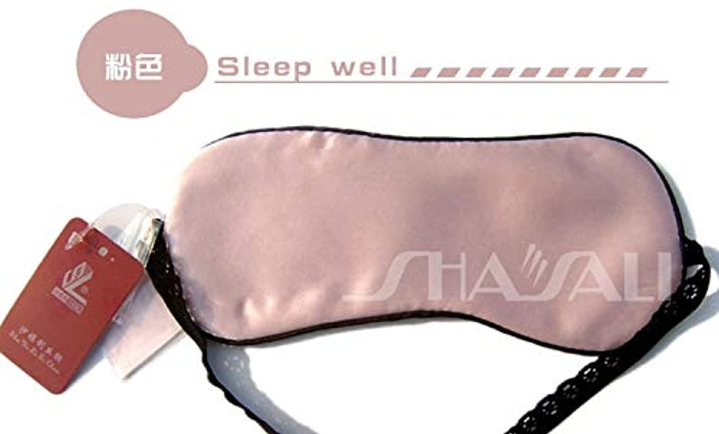 含むカビ凝縮する注意桑シルクアイ睡眠アイマスク両面シルクアイシェード送料無料シルクアイシェード送料無料