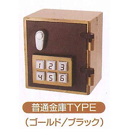 3Dファイルシリーズ THE金庫3 [4.普通金庫TYPE(ゴールド/ブラック)](単品)