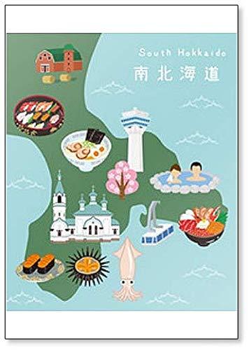 Kühlschrankmagnet South Hokkaido Illustration Karte Kühlschrankmagnet