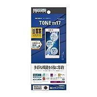 スマートフォン TONE(m17)用 保護フィルム フルスペック