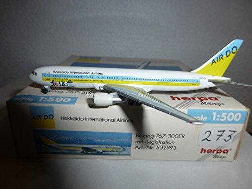 Herpa 502993 1/500 Boeing 767-300 AIR DO (Hokkaido International Airlines) / ヘルパ エアドゥ(北海道国際航空) ボーイング767-300