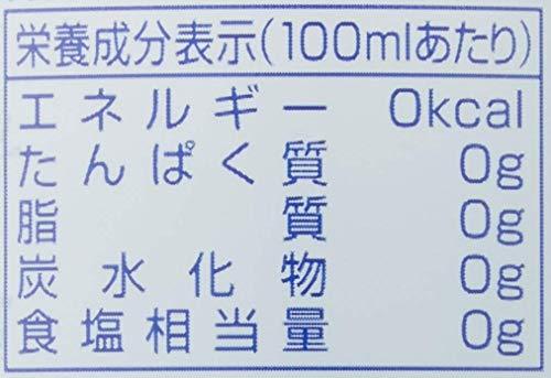 [Amazonブランド]HappyBelly強炭酸水プレーン500ml×24本