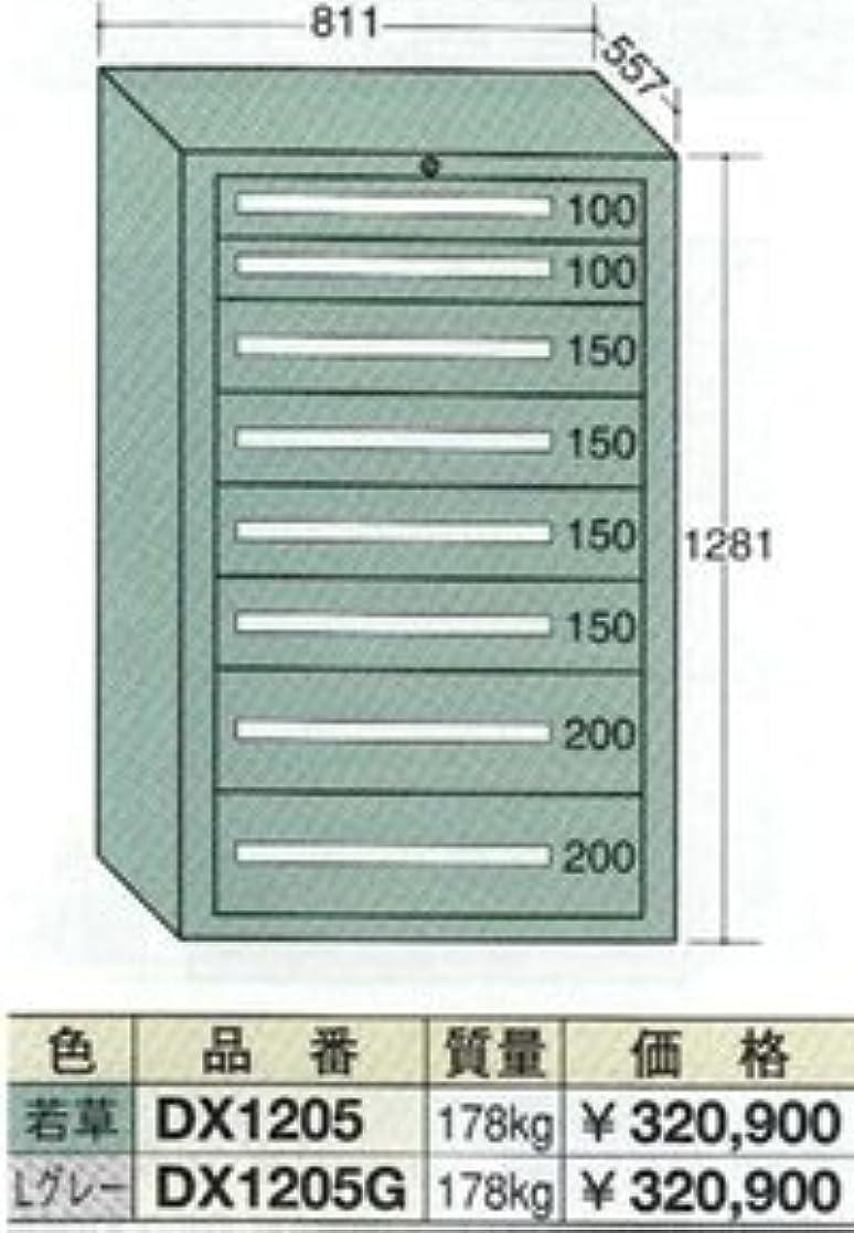 グリーンランド集まる作りOS(大阪製罐) デラックスキャビネット(ライトグレー) DX1205G