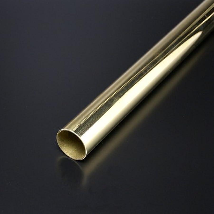 蛾ゆるくマトリックスe-kanamono 真鍮丸パイプ HRP-1 9.5mm x 2000mm 磨き(ゴールド)