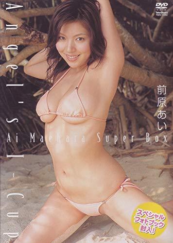 DVD>前原あい:Super box天使のI cup (<DVD>)