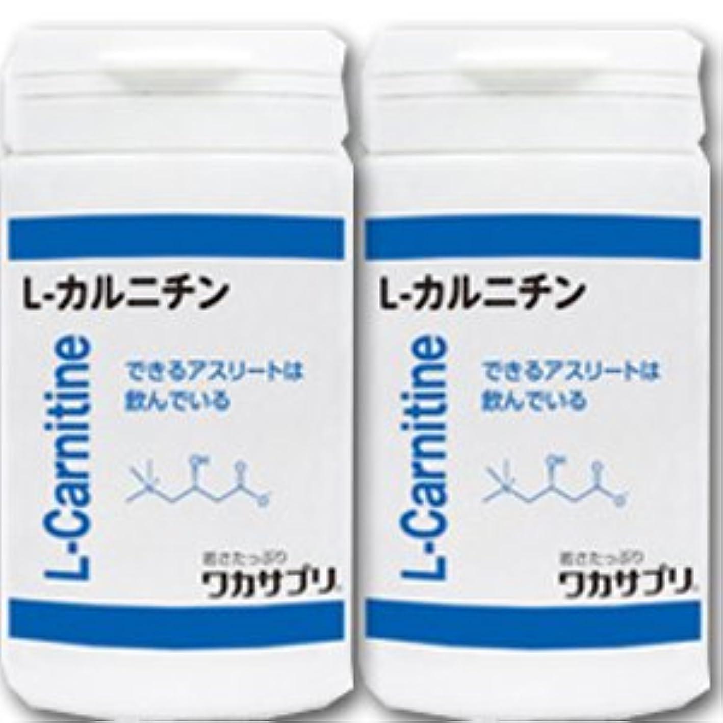 巨人憤る証明【2個】 ワカサプリ L-カルニチン 60粒x2個(4562137413703)