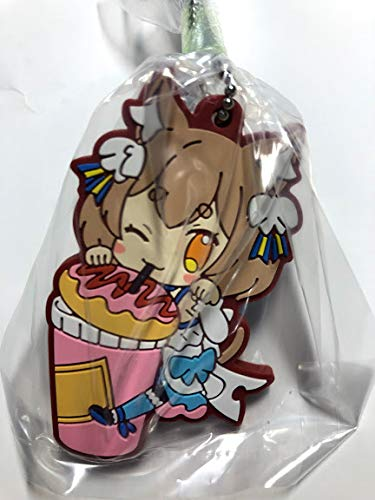 Ichiban Kuji Banpresto Re:Zero Starting Life in Another World F Award Sweet Spring has Come! Felix Argyle Rubber Strap