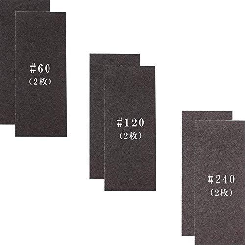 ワットノット(Whatnot)サンダー紙ヤスリの3倍の耐久性日本製布ヤスリ6枚セット(#60#120#240各2枚)電動サンダー新興製作所布やすり研磨SDS200WN