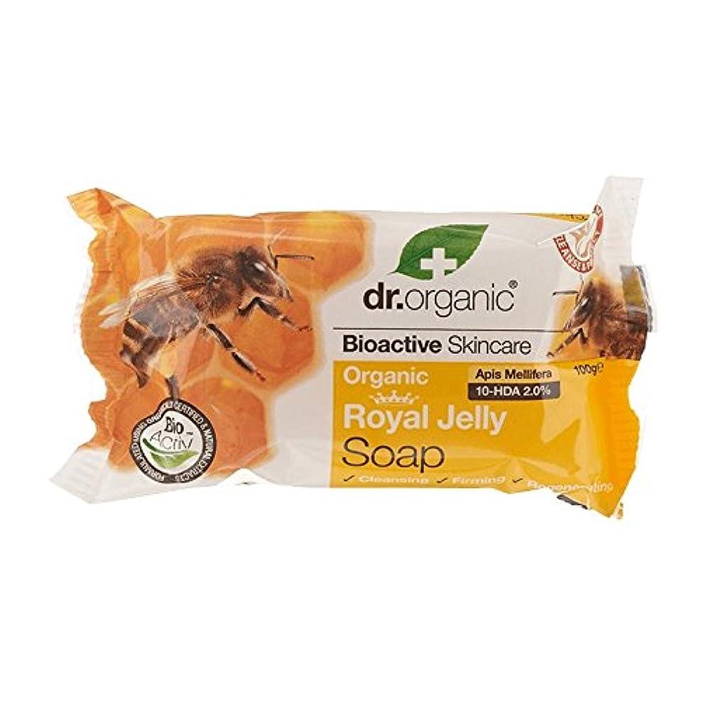 活力アブストラクトセメントDr Organic Royal Jelly Soap (Pack of 6) - Dr有機ローヤルゼリーソープ (x6) [並行輸入品]