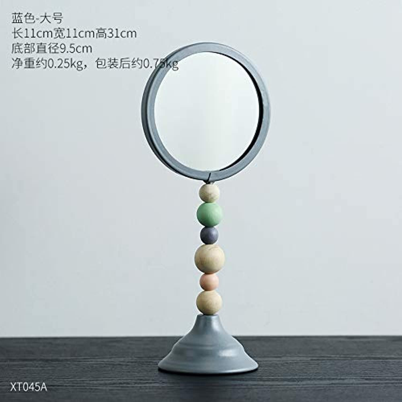 Dressing Mirror Girl Girl Desktop Decorations Creative Furnishings, C
