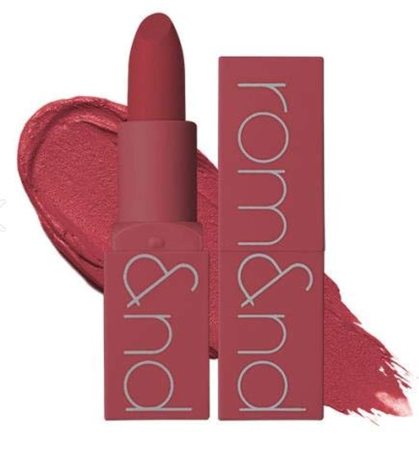 バレル犯罪扱いやすい[Sunset Edition] Romand Zero Matte Lipstick (#Before Sunset) ロムアンド ゼロ マット リップスティック [並行輸入品]