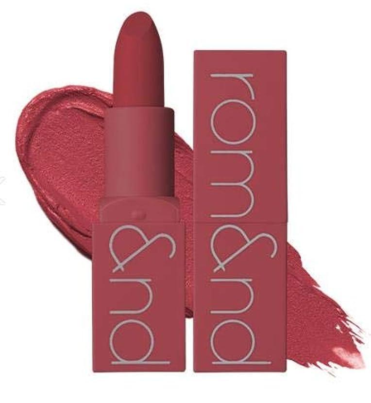 最終ハードリングバナナ[Sunset Edition] Romand Zero Matte Lipstick (#Before Sunset) ロムアンド ゼロ マット リップスティック [並行輸入品]