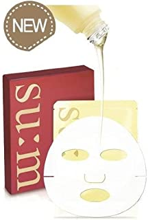 Su:m37 Secret Programming Mask, 8 Count