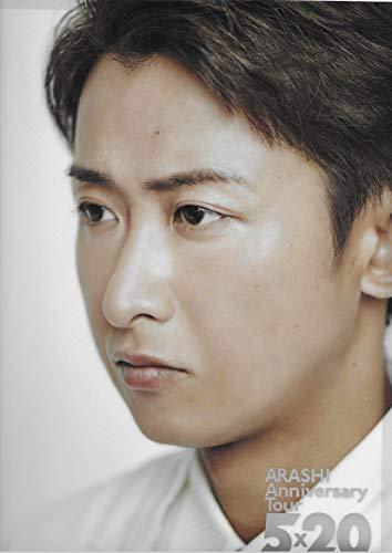 嵐 ARASHI Anniversary Tour 5×20 公式グッズ クリアファイル 第3弾 (大野智)