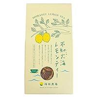 福田農場 国産 熊本産 紅茶 ティーバッグ リラックス レモン ティータイム セット