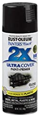 Ideal for use on interior/exterior surfaces including wood, plastic, plaster, metal, masonry and unglazed ceramic Oil-based formula is low odor, resist chips and provides long-lasting protection Dries to touch in 20 minutes and covers up to 12 sq. ft...