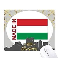 ハンガリーの国が好きで クリスマスイブのゴムマウスパッド
