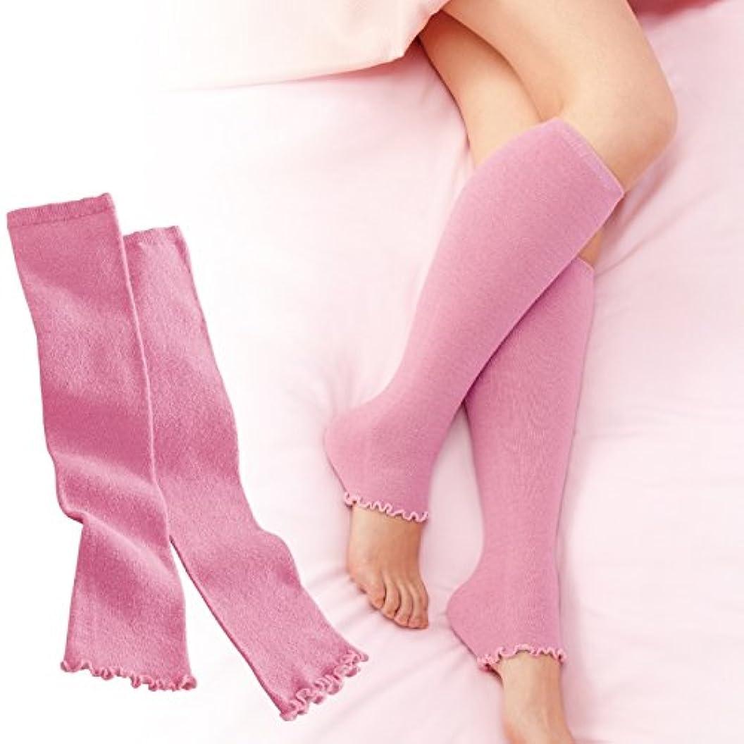 セッション平らにする有益なレッグウォーマー 就寝 美脚 シルク むくみケア 保湿 シルク混おやすみレッグウォーマー