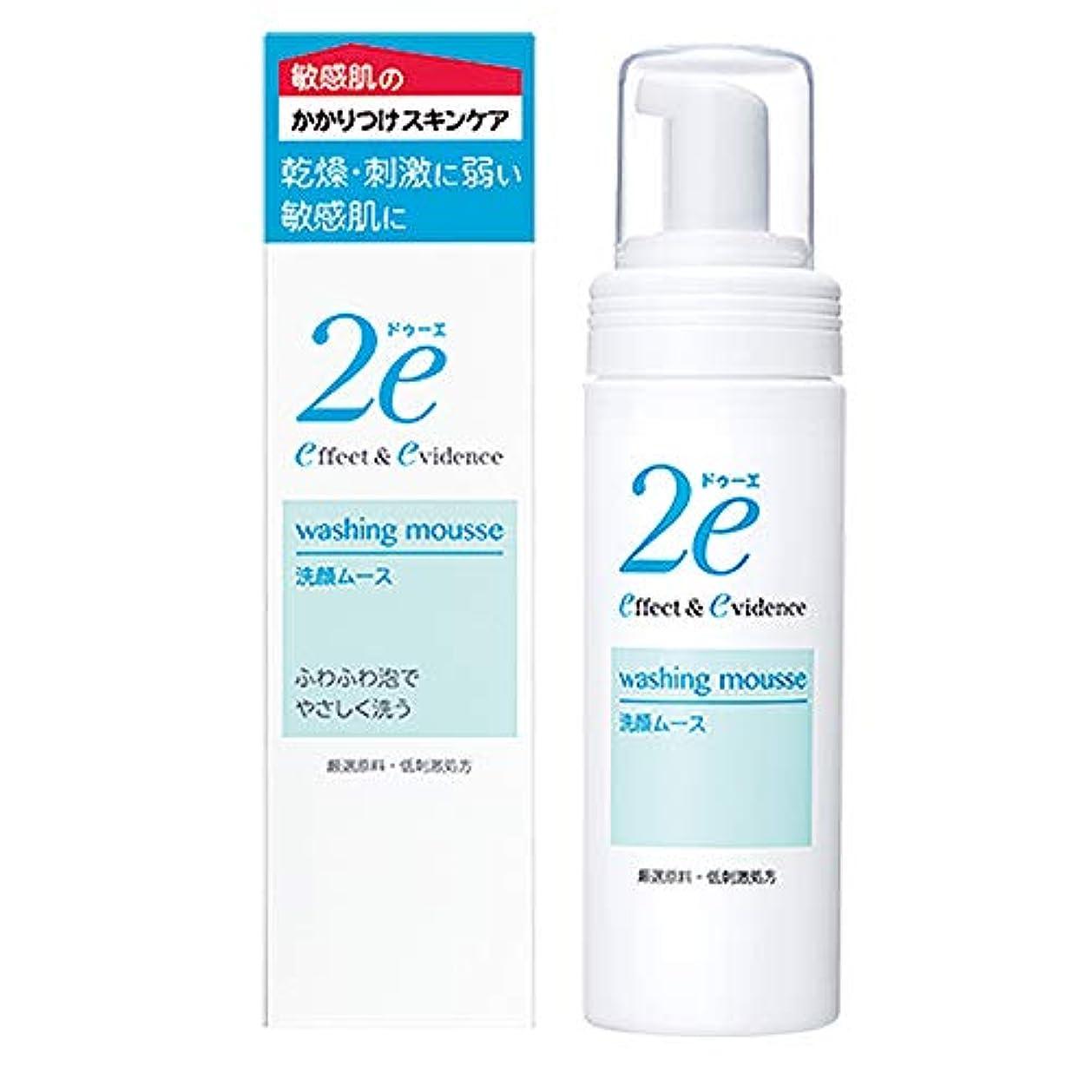 議論するセント病気の2e(ドゥーエ) 洗顔ムース 敏感肌用洗顔料 低刺激処方 泡で出てくるポンプタイプ 120ml