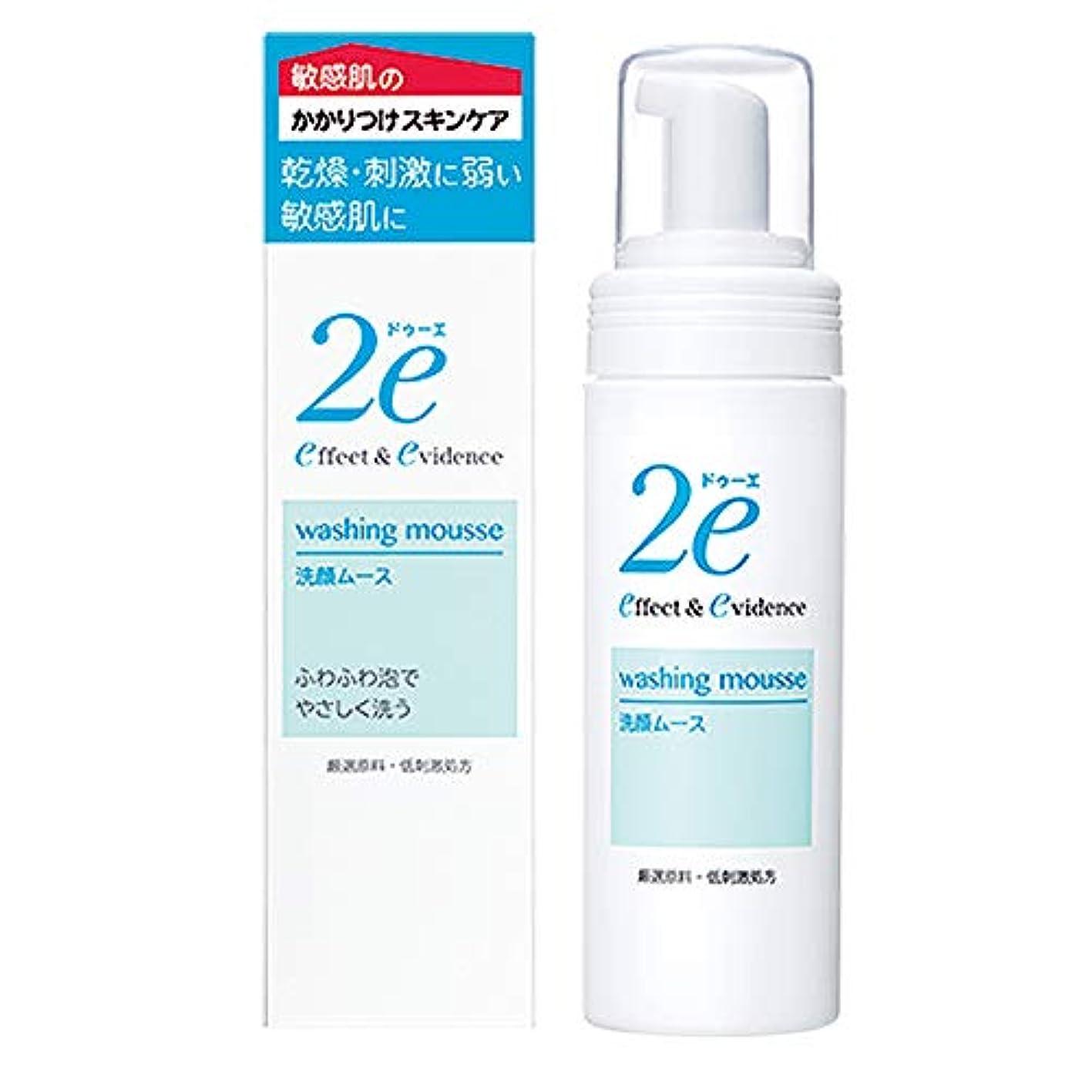 鎮静剤望遠鏡沼地2e(ドゥーエ) 洗顔ムース 敏感肌用洗顔料 低刺激処方 泡で出てくるポンプタイプ 120ml