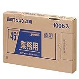 ジャパックス 業務用BOXタイプポリ袋TN43 透明 45L 0.025mm 100枚