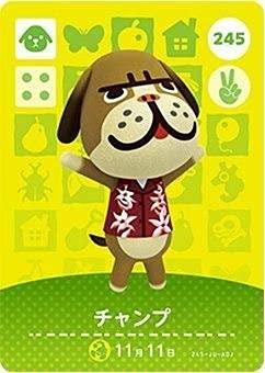 どうぶつの森 amiiboカード 第3弾 【245】 チャンプ