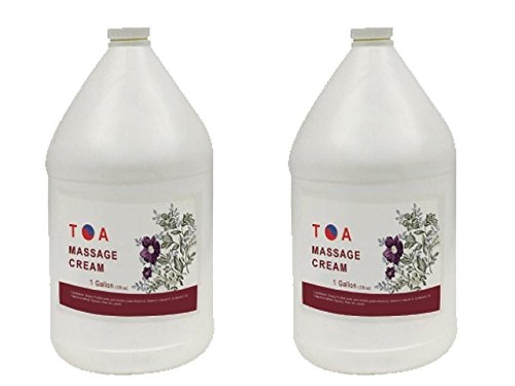発明家事植物学者TOA Hydrating Body Spaマッサージの無香クリームケース2ガロン