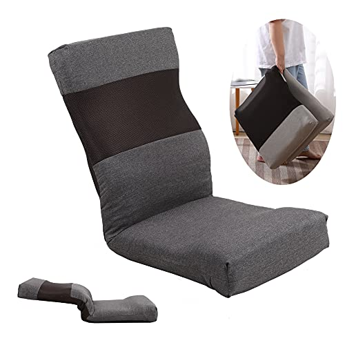 FLOGUOR Ergonomic Floor Chair Multi-Angle Adjustable Floor Lounger Sofa Folding Fabric Lazy Sofa Easy for Storage Comfortable Padded Gaming Chair for Adults & Kids Factory Price 128C-GR