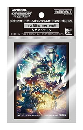 バンダイ (BANDAI) デジモンカードゲーム オフィシャルカードスリーブ 2021 ムゲンドラモン