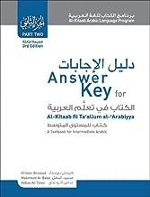 hw key