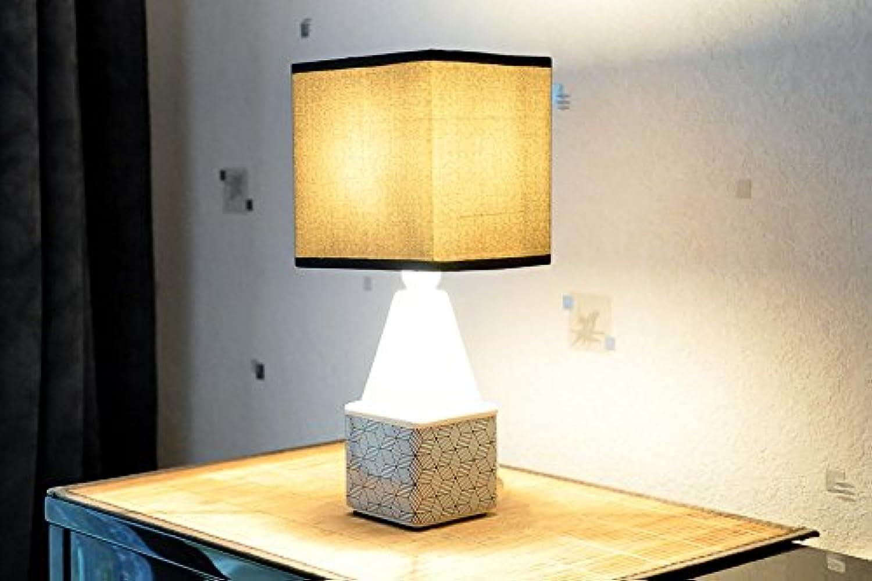 Socadis Lampe Pyramide Design Interior schwarz und weiß – Weiß B016YDMQJY  | Treten Sie ein in die Welt der Spielzeuge und finden Sie eine Quelle des Glücks