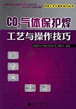 welding technology and operations Skills Series-CO2 gas shielded welding and operating skills(Chinese Edition)